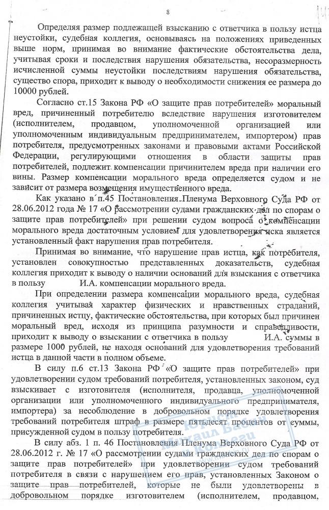 Методическое пособие специалисту по охране труда. Выпуск 1