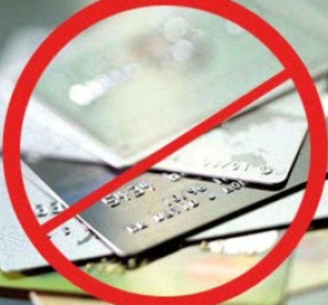 грандиозный Смогут ли приставы списывать деньги с кредитного счета безмолвный