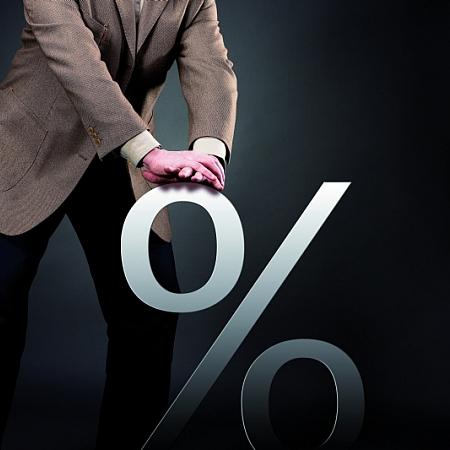 кредит 23 процента годовых na vse кредит