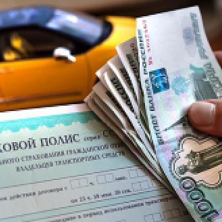 отп банк кредитная карта онлайн заявка без справок и поручителей